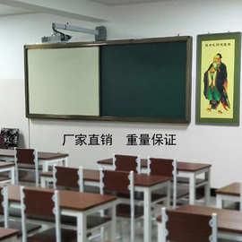 定制磁性推拉升降移動教學黑板綠板書寫板亞光米黃板廠家直銷