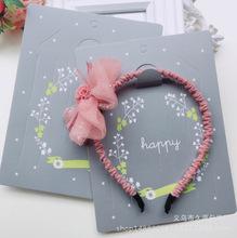 久源家 韩版儿童套装发饰卡纸包装 发夹发箍发饰纸卡配opp自粘袋