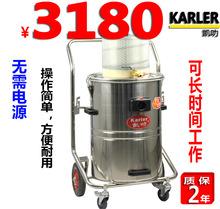 60L氣動真空吸塵器工業接氣源吸粉塵吸油機五金廠車間吸鐵屑灰塵