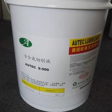 厂家直销 欧泰克S-900切削油切削液 水溶性切削液 全合成切削液