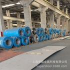 专业供应瑞典进口310S不锈钢板 耐高温锅炉板用310S不锈钢卷板