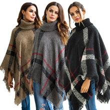 秋冬新款蝙蝠袖高领斗篷披肩拼色不规则毛衣欧美复古流苏针织外套