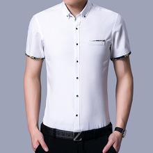 男衬衫新款夏季薄款休闲正装短袖衬衫男商务修身职业装纯色白衬衣