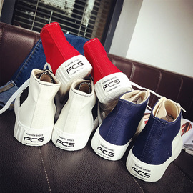 Harajuku ulzzang high-top shoes female winter students canvas shoes women's new trendy shoes 9808
