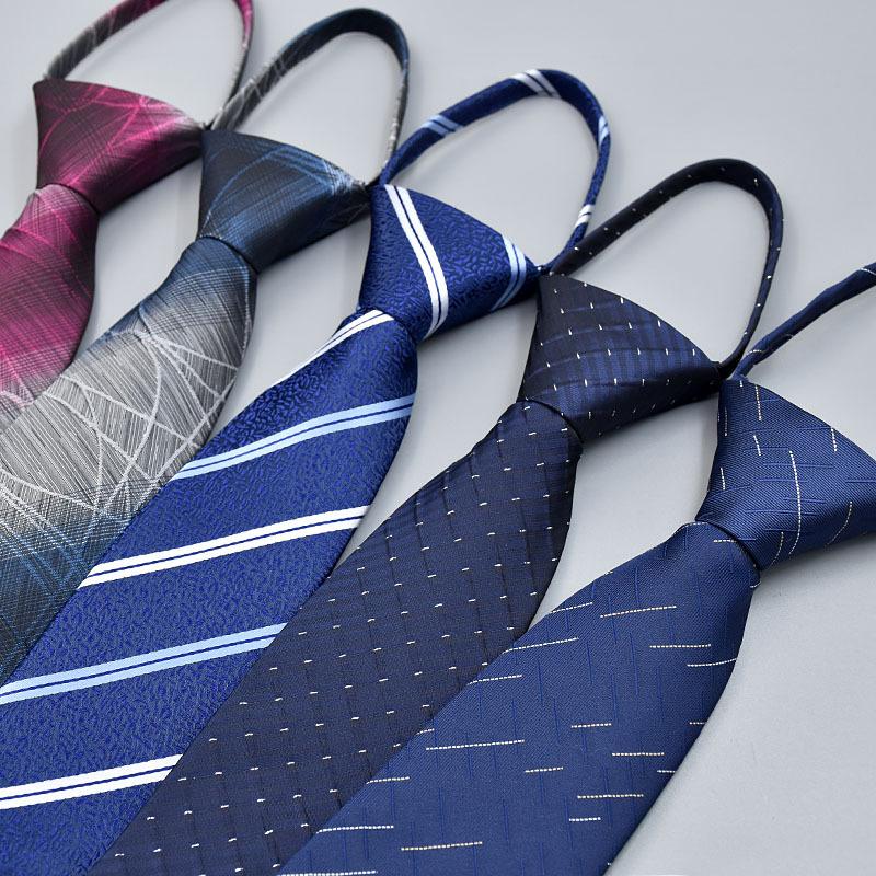 男士正装商务工作懒人条纹职业7CM 定制企业LOGO易拉得拉链领带