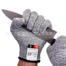 厂家直销现货厨房防切割耐磨安全手套HPPE5级防割手套防割钓鱼手