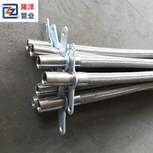 直销消防喷淋金属软管 消防洒水软管DN25 不锈钢金属编制304软管