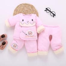厂家直销批发 2018秋季新款韩版婴幼儿长袖 男女宝宝四件套件套装