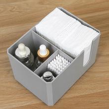 化妆棉收纳盒棉签盒桌面收纳多功能卸妆棉化妆品收纳便携带盖防尘