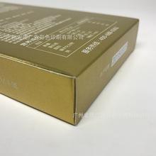 广州包装厂家定制彩盒包装盒金银卡盒瓦楞盒牛皮纸盒包装定制设计