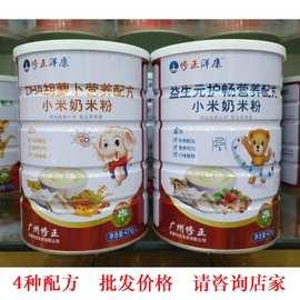 修正洋康益生元护畅营养配方小米奶米粉425克 婴儿DHA胡萝卜米粉