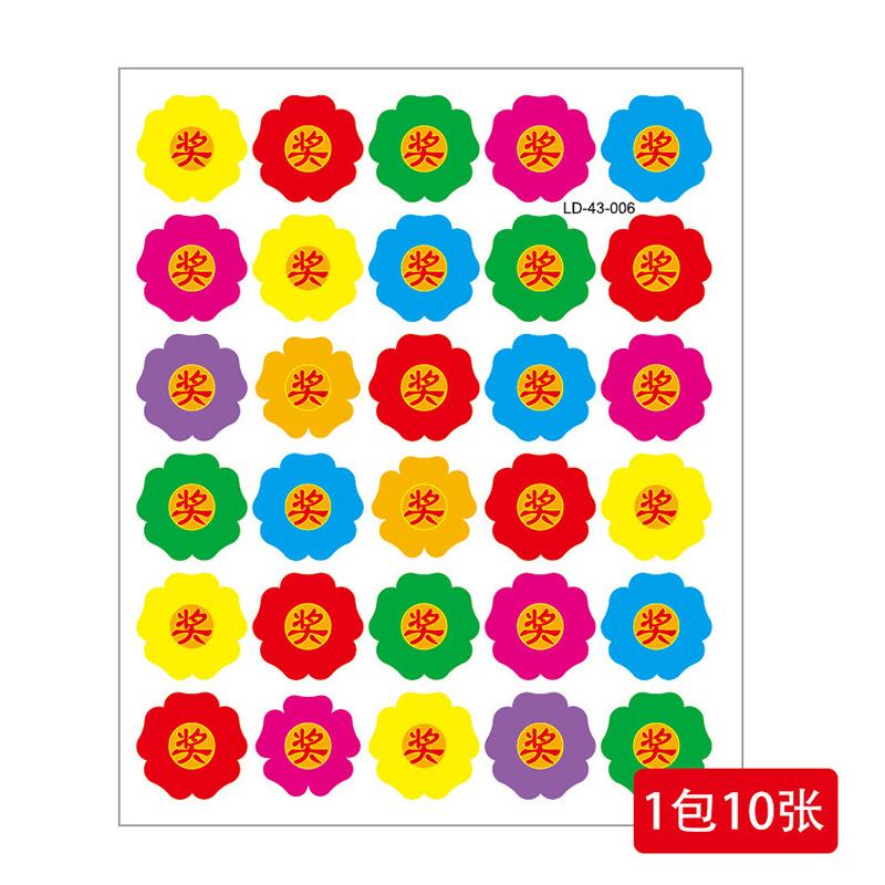 Màu sắc:006 Flowers giải thưởng Stickers