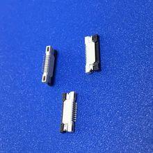 FFC/FPC连接器 0.5mm间距抽拉式带锁超薄卧贴(SMT) H=1.2mm