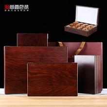 高档黑檀木盒一泡茶叶罐茶叶礼盒空盒包装盒红茶半斤装茶包装批发