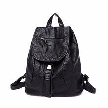 欧美时尚潮流百搭荔枝纹双肩包新款大容量透气舒适旅行背包