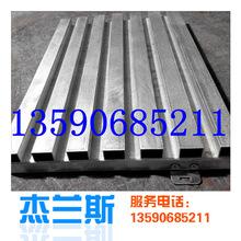 4D木纹铝单板厂家 13590685211 批发商广告牌铝板价格