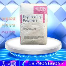 热稳定性PA66塑胶原料 美国杜邦103HSL 尼龙树脂高流动注塑级PA66