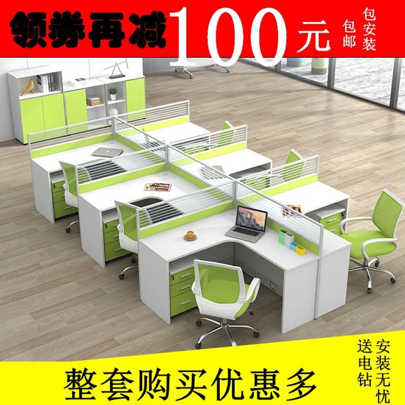 屏风办公桌4人位简约现代6人位组合职员桌隔断办公室屏风办公家具