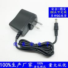 厂家直销 5V1A电源适配器 DC5V直流 AC转DC电源路由器机顶盒电源
