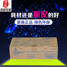 原裝柯尼卡美能達TN117 碳粉 DI184 164 7718 7818 185 墨粉 粉盒
