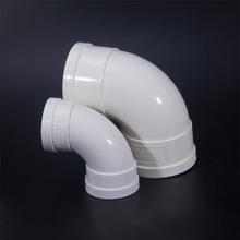 PVC彎頭90度直角排水管接頭塑料排水管配件批發國標DN50 75 110