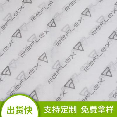 供应印刷考贝纸|印刷油腊纸平张卷筒1-5色,欢迎来图来样订做