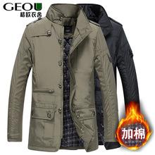 外貿男裝5XL大碼夾克立領加棉厚款修身jacket中長款商務休閑外套