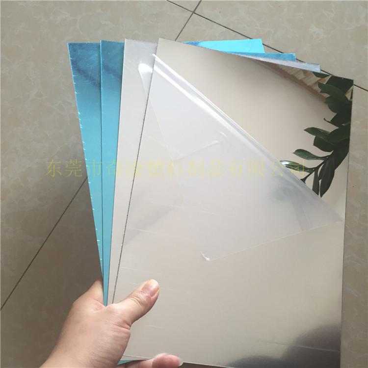 真空电镀银色PC镜片 儿童玩具车缝树脂PC软镜片 0.25背胶PC镜片