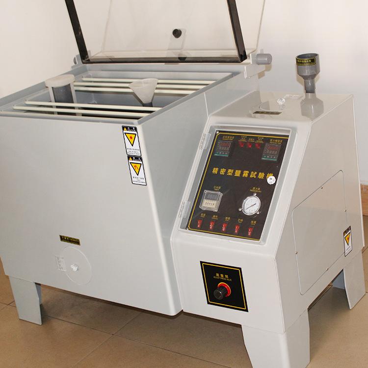 60/90/120盐雾试验机防腐蚀试验汗液中性喷雾盐雾五金耐腐蚀实验