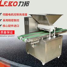 生产供应 LB40蛋糕充填机 小型蛋糕充填注浆机 蛋糕打发机