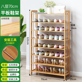 . Simple shoe shelf multi-layer household solid wood family small shoe cabinet economical dormitory women's provincial space entrance