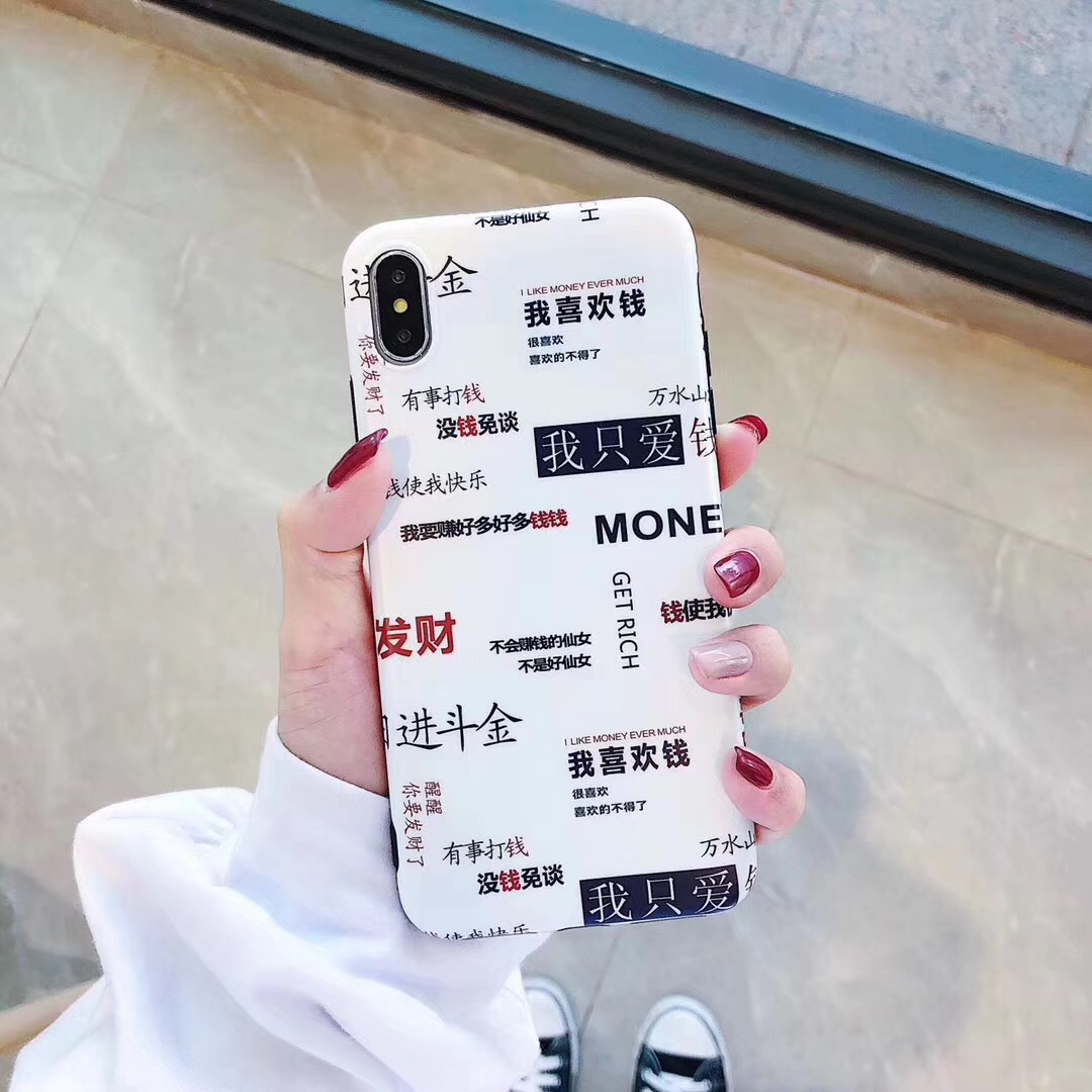 Graffiti I like money fun funny text for Apple XS mobile phone shell iphone8plus all-inclusive soft 7 sets
