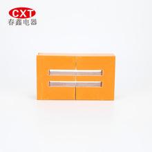 电箱AMJ2B单相双槽母线夹配 4项 100MM间距 10X120