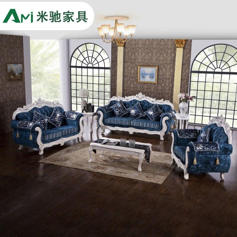 厂家直销欧式布艺沙发 古典布艺 美式客厅组合实木雕花小大户型