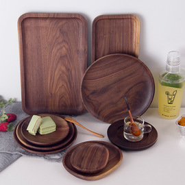 Black Walnut Plate Japanese Vintage Solid Wood Plate Tableware Food Supplies Wooden Quality Tray Tea Tray round