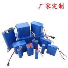 锂电池组 直升机电池 无人机电池 太阳能电池 滑板车电池