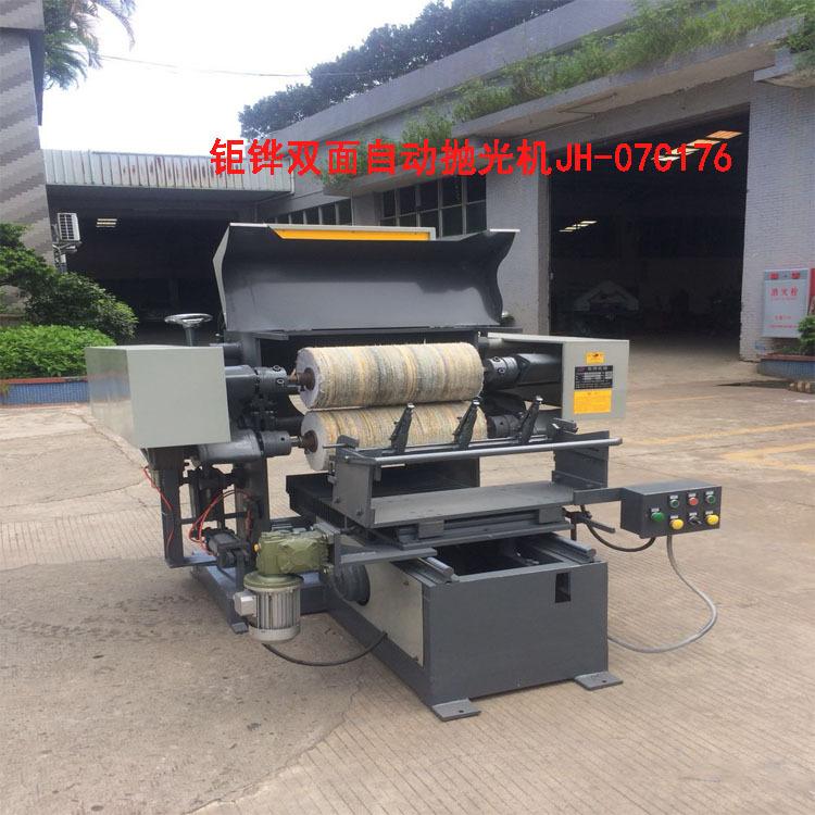 自动抛光机 双面自动抛光机图片 不锈钢管双面自动抛光机厂家