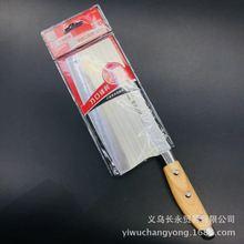 金達日美切片刀不銹鋼家用菜刀廚師刀廚用刀活動贈送廚具廚房用品