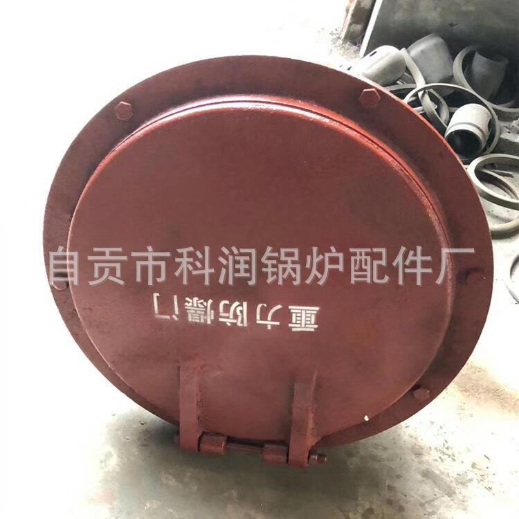 订做生产锅炉配件铸铁铸钢精密铸件不锈钢防爆门烟道门防爆门装置