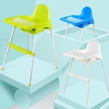 CE认证可调节儿童餐椅宝宝椅婴幼儿餐桌椅高脚吃饭椅宝宝餐桌椅