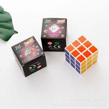 三階魔方速擰國際專業比賽魔方吉陽娃正品魔方益智玩具5.7送教程