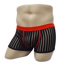 搜同男士內褲低腰平角褲 網紗透氣緊身U凸四角褲條紋內衣一件代發