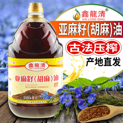 鑫龍清亞麻籽油熱榨胡麻油酸月子孕產婦嬰兒寶寶植物食用廠家批發