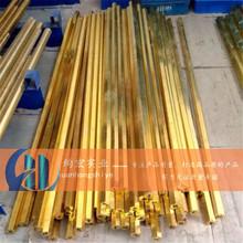 绚宏铜业:CuZn33德国铜材 德国铜合金CuZn33加工黄铜供出厂证明