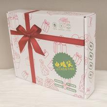 2019新款熱水袋加硬彩印 包裝盒 彩盒  飛機盒 廠家直銷環保紙盒