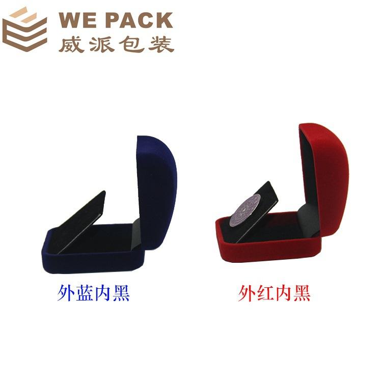 厂家直销现货红蓝黑色植绒布盒胸针章定制LOGO纪念章币包装徽章盒