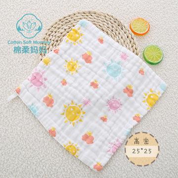 4层水洗纱布方巾25*25  新生婴儿口水巾幼儿园小毛巾母婴用品批发