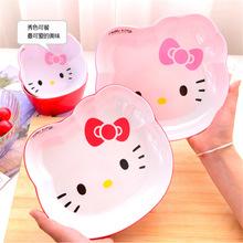 KT猫 儿童餐具 精美创意KT密胺碗 可爱卡通HelloKitty美耐皿盘子