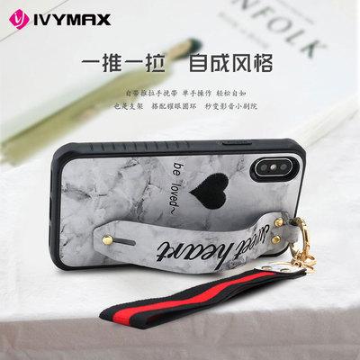 适用腕带iphoneX手机壳大理石纹磨砂硬壳苹果8手机保护套 支架