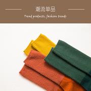 爆款 羊毛双面呢平纹堆堆袜 秋冬时尚双面尼绝配 独一无二
